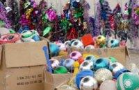 В этом году в Днепропетровскую область практически не завозят новые елочные игрушки