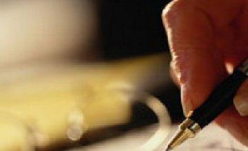 Правительство Украины предлагает нормировать тестирование выпускников