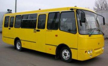 Днепропетровский облсовет принял программу развития автотранспорта