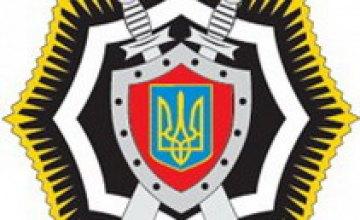 Назначен новый начальник Днепропетровской милиции