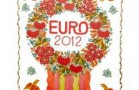В Художественном музее открывается мини-выставка «Петриковка к EURO-2012»