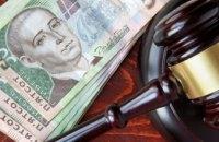 Более 60 тыс. жителей Днепропетрвщины попали в реестр должников алиментов