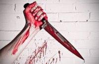 В Никополе двое молодых людей жестоко убили одинокую пенсионерку