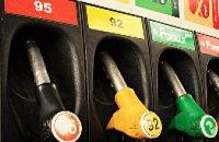 Цены на бензин в Днепропетровске упали на 0,10 грн