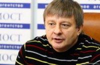 Днепропетровская сборная по рукопашному бою завоевала «бронзу» на Чемпионате Европы