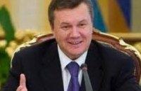 Виктор Янукович назначил стипендии 16 спортсменам и тренерам Днепропетровщины