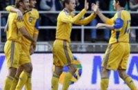 Украина узнает соперника в плей-офф 19 октября