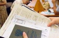 Регистрацию желающих пройти пробное тестирование продлили до середины декабря