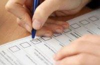 На местных выборах 15-20% территориальных округов получат тех депутатов, за которых избиратели не голосовали, - КИУ