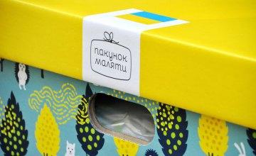 В 2019 году на Днепропетровщине родители получили более 22,5 тыс «пакетов малыша»