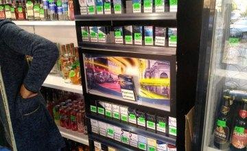 На Днепропетровщине в магазине торговали сигаретами без лицензии