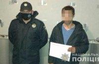 В Петропавловском районе задержали виновника смертельного ДТП