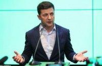 Зеленский назвал условия для отправки заробитчан за границу