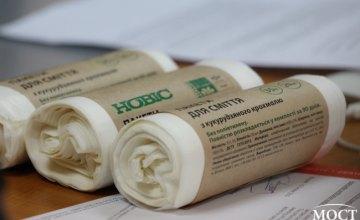 Мы хотим, чтобы люди с удовольствием пользовались нашей разработкой, - директор завода «Новис» о старте розничной продажи биоразлагаемых пакетов