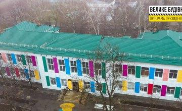 У Дніпрі ремонтують півстолітню школу №104