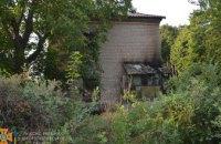 Под Днепром спасатели ликвидировали пожар в жилом доме