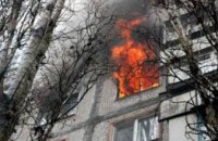 В Днепре загорелось студенческое общежитие: есть пострадавшие