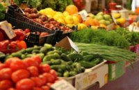 На Днепропетровщине открывают продовольственные рынки