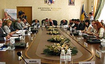 Канадцы выбрали Днепропетровскую область для реализации проекта «Местное экономическое развитие городов Украины» (ФОТО)