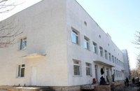 Реконструируем инфекционное отделение городской больницы Марганца, – Валентин Резниченко