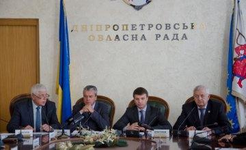 Областная власть и работодатели Днепропетровщины подписали совместное соглашение
