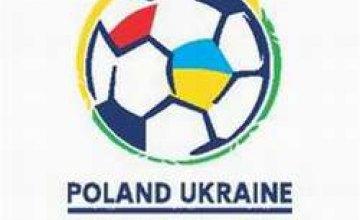 На этой неделе Куличенко представит начальника управления по Евро-2012