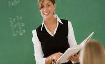 Надбавки педагогам и библиотекарям будут сохранены, - Кабмин