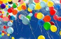 25 октября: какой сегодня праздник