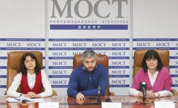 В Днепре пройдет конференция «День родного языка. Выход из СССР – право на родной язык