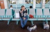 Еще четверо АТОшников Днепропетровщины отправятся на реабилитацию в Литву, - Валентин Резниченко