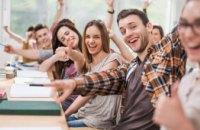 Компания ЮДК объявляет о старте нового тура стипендиальной программы для студентов