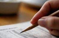 В апреле налоговые Днепропетровской области будут работать допоздна