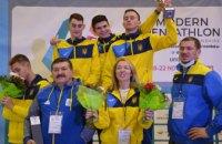 Дніпровські спортсмени стали призерами чемпіонату Європи із сучасного п'ятиборства серед молоді