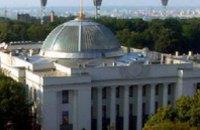 Председатели 7-ми облсоветов инициировали создание ассоциации местных советов при ВР