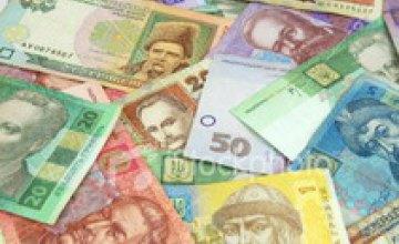 В 2009 году средняя зарплата в Днепропетровской области снизится на 2,2% по сравнению с показателем 2008 года