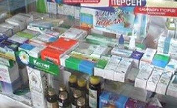 В 2009 году в Днепропетровской области будет выделено больше средств на приобретение медикаментов и питание в больницах