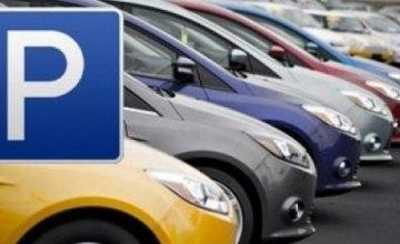 В Днепре обустроят бесплатные парковки, - директор КП «Горавтопарк»