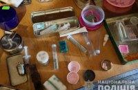На Днепропетровщине разоблачена группа преступников, распространявшая каннабис и метамфетамин
