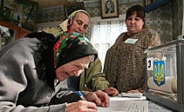 Эксперт: «Нам только скажи «выборы» - и мы всегда готовы»