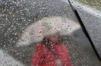 Погода 12 февраля в Днепре: мокрый снег, дождь и тепло