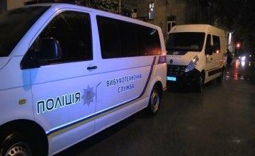 В Херсоне неизвестный заложил взрывчатку возле банкомата