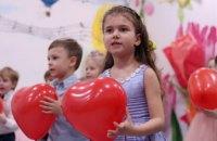 Воспитанники частного детского сада EdHouse подарили весну прекрасной половине своих семей (ФОТО)