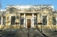 В Днепропетровском историческом музее расскажут легенды об обычных предметах