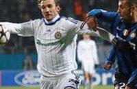 «Динамо» - «Интер»: провал на последних минутах