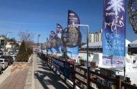 «Интер» расскажет об успехах днепровской фигуристки на Олимпийских играх