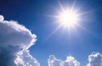 Сегодня в Днепре до +18 градусов