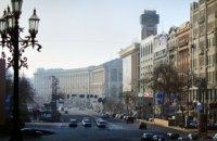 В Киеве задержали 7 человек, которые переоформляли жилье на подставных лиц
