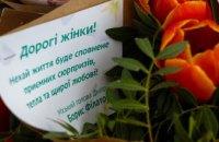 Мэр Днепра поздравил женщин с 8 марта, просто на улице днепрянкам дарили цветы