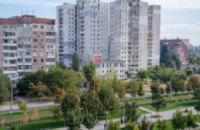 ОГА отремонтирует 20 новых квартир семей участников АТО