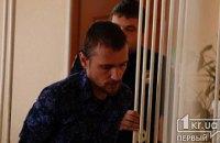 На Днепропетровщине серийный маньяк изнасиловал и убил 6 девушек